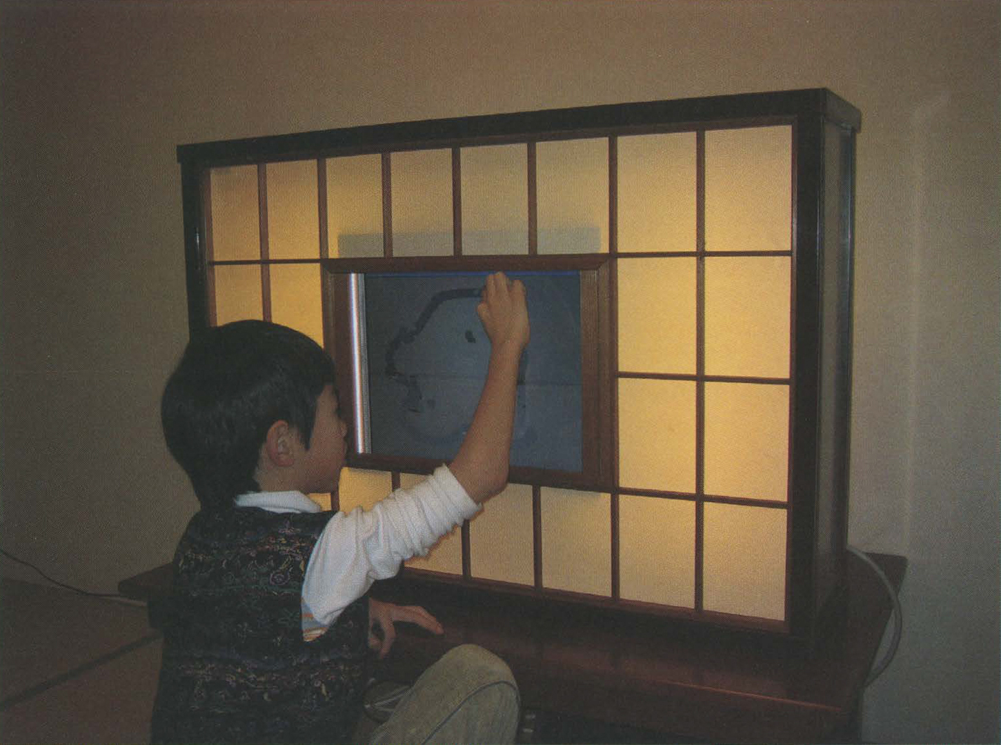 ©2007, Qinglian Guo, A Digital Window for Watching Snow Scenes