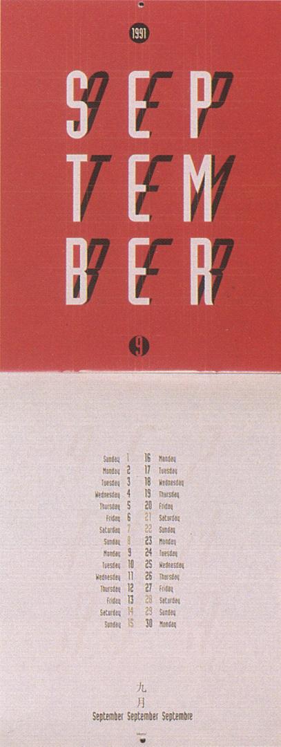©1991, Adobe System Marketing Communications, 1991 Type Calendar