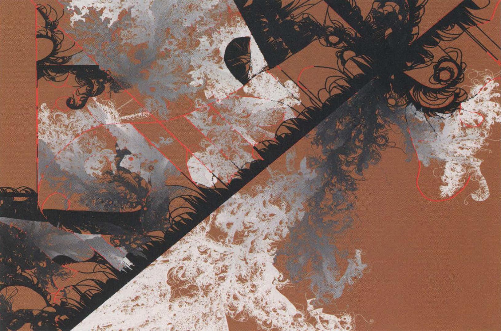 ©2000, Plancton Art Studio, Relazioni Emergenti