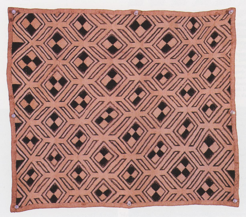 ©2008, Cheryl Kolak Dudek, Margarita Lypiridou, Nasim Sedaghat, Sudhir Mudur, Fred Szabo, Lydia Shaman, and Thomas Fevens, African Kuba Textiles