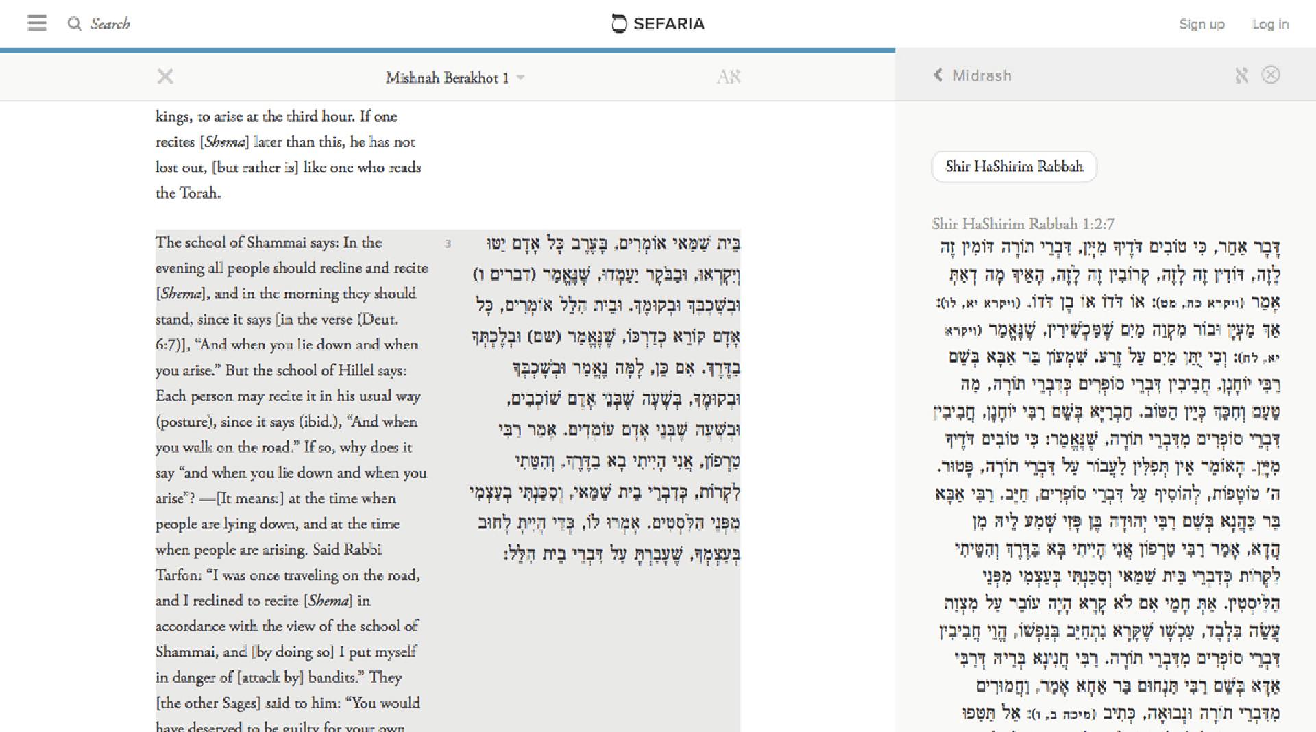 ©2013, Brett Lockspeiser and Lev Israel, Sefaria - A Living Library of Jewish Texts