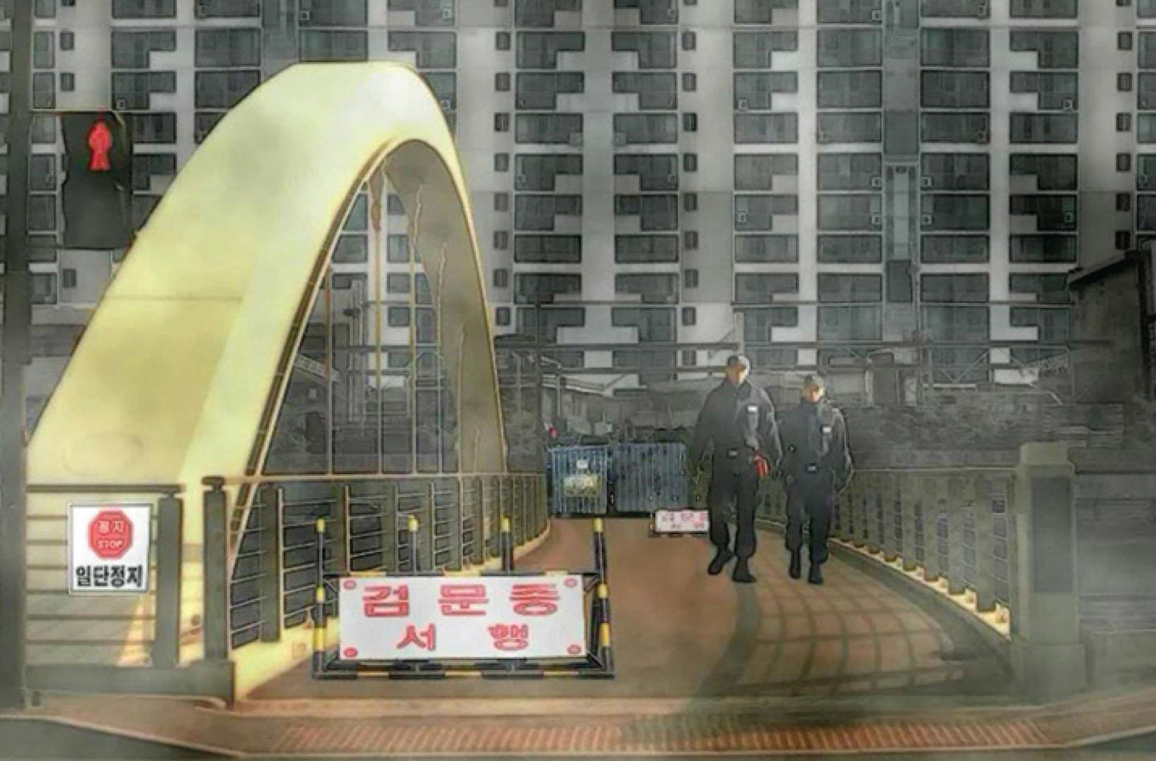 ©, Gyuwan Choe, Jin Wan Park, Seonhee Park, Eunsun Jang, and Hoyeon Jang, Special Habitation