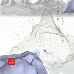 Shan-Shui-Shua (Mountain-Water Painting)