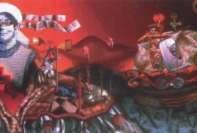 1996 Ullrich Decorative