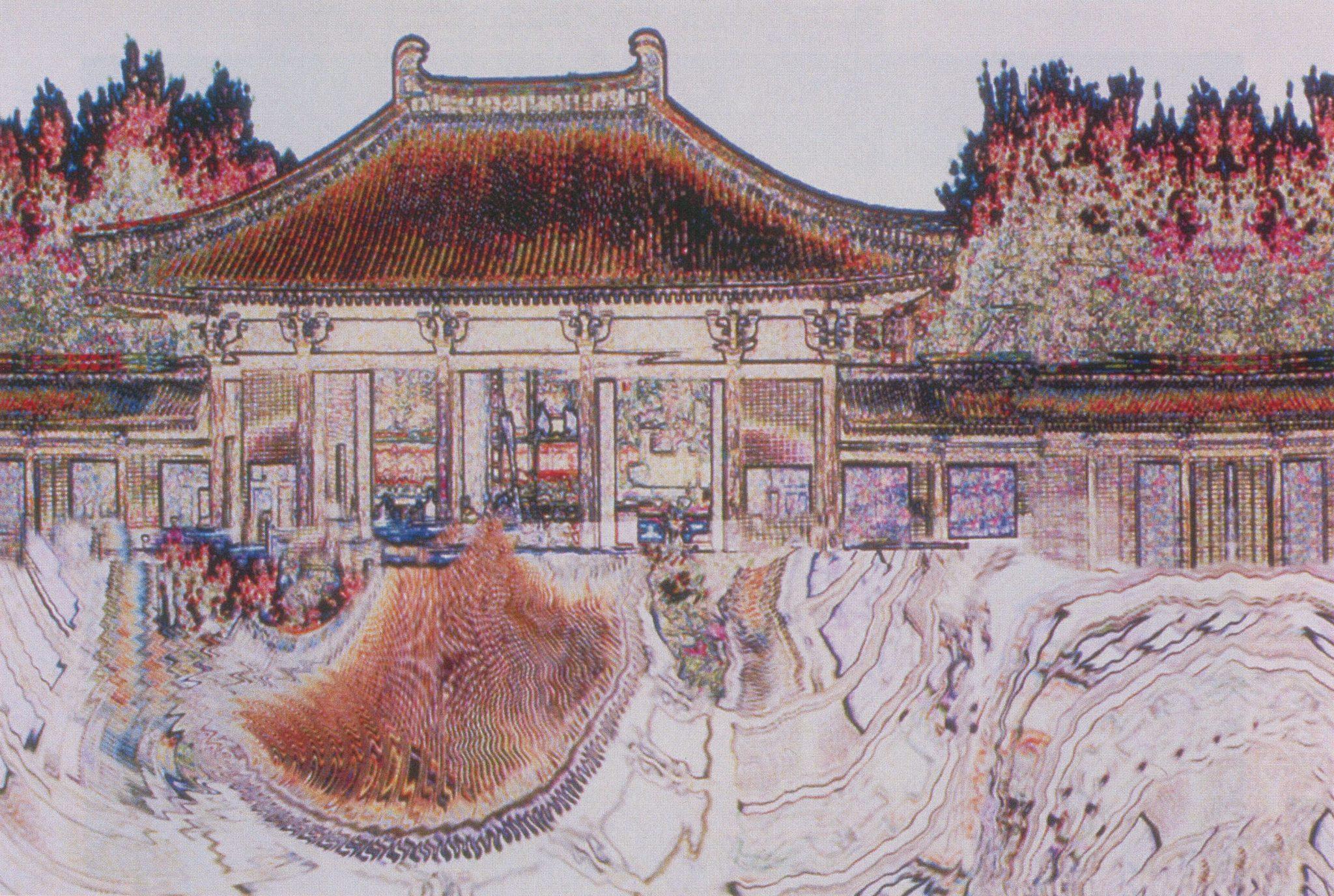 ©1994, Hui-Chu Ying