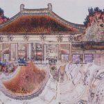 Xian Series