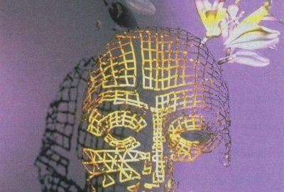 1996 Csuri Goldenmask