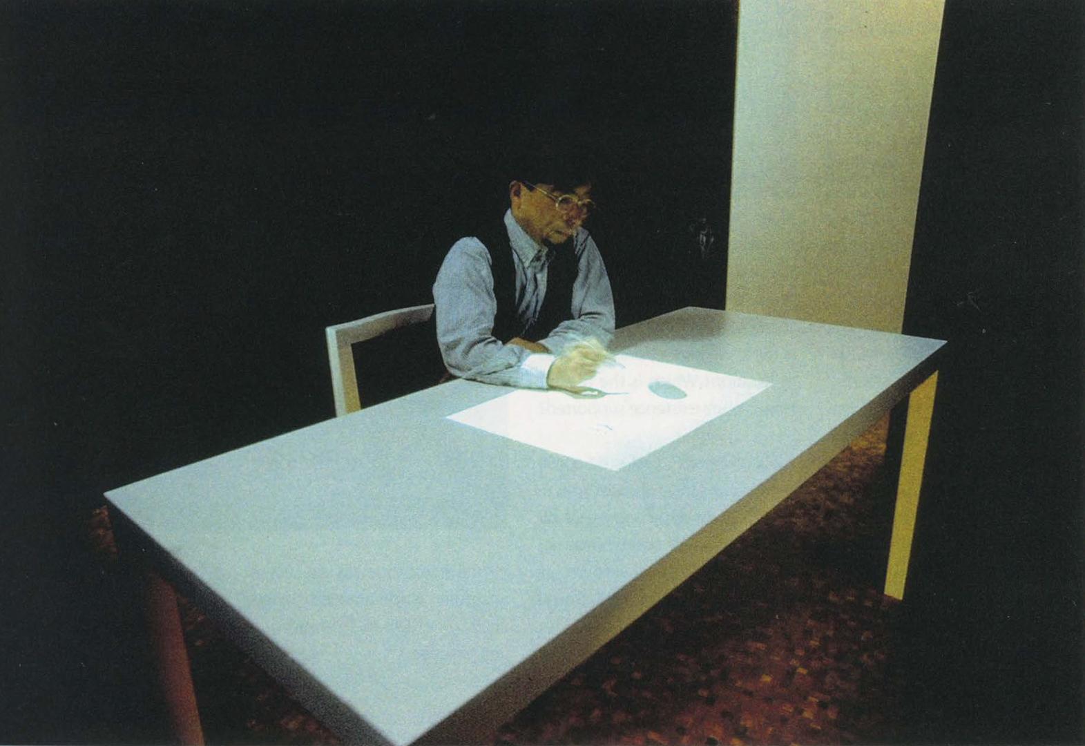 ©1996, Masaki Fujihata
