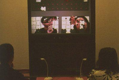 1997 Matoba Digital Fukuwari