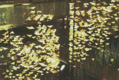 1996 Fisher Osaka-Skyharp