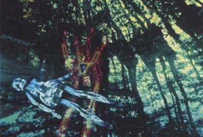 2003 Kaul: Alien Encounter