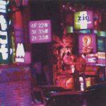 ©2003, Junko Hoshizawa Sedlak