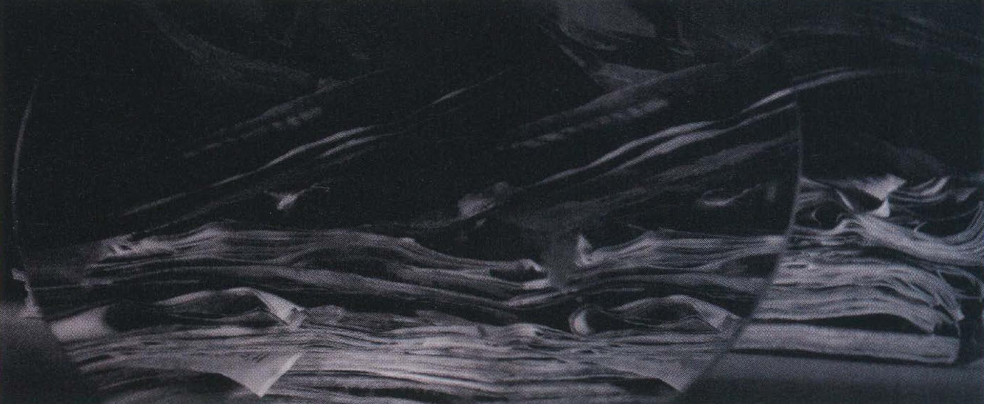 ©2001, Gloria DeFilipps Brush, 7471