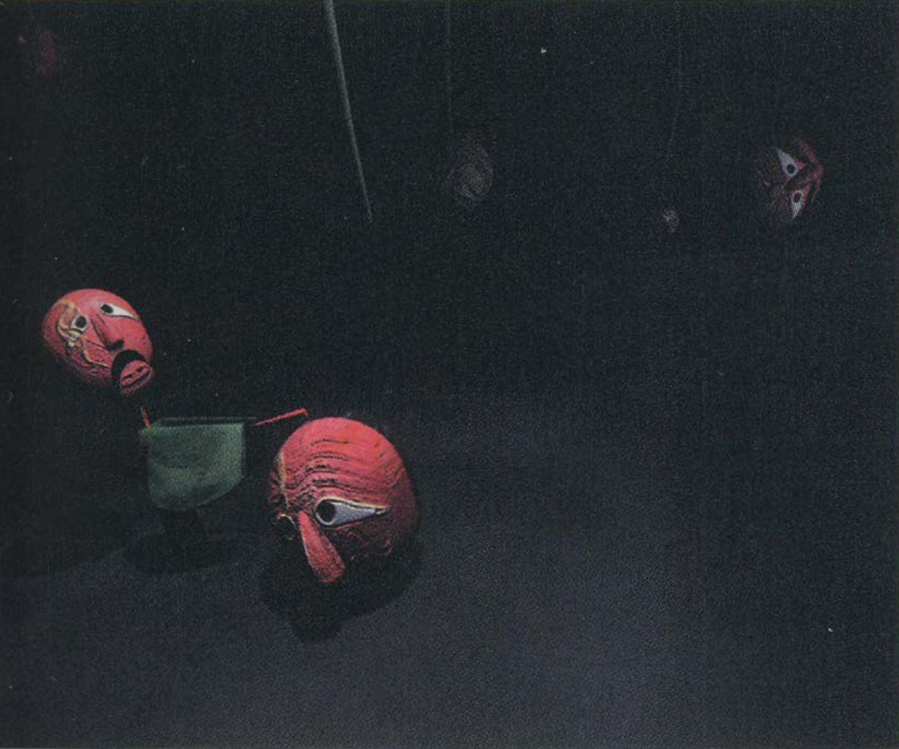 ©2001, Semi Ryu