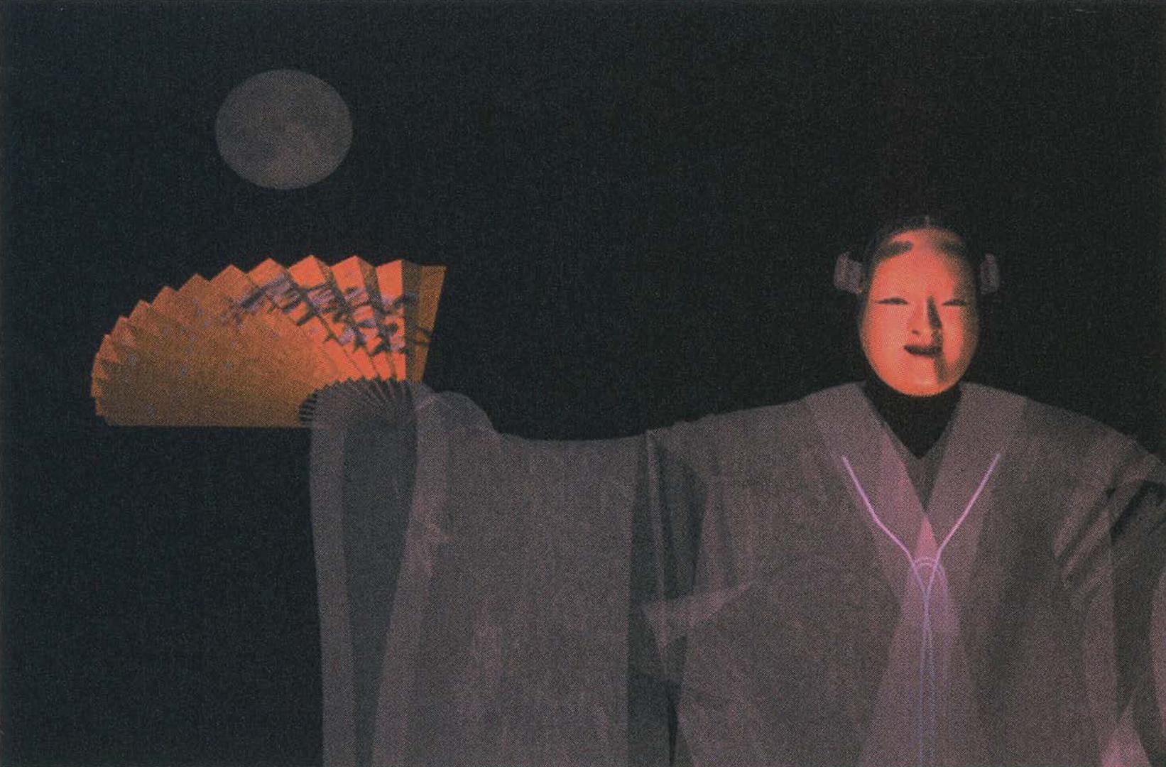 ©2001, Akiko Tohma