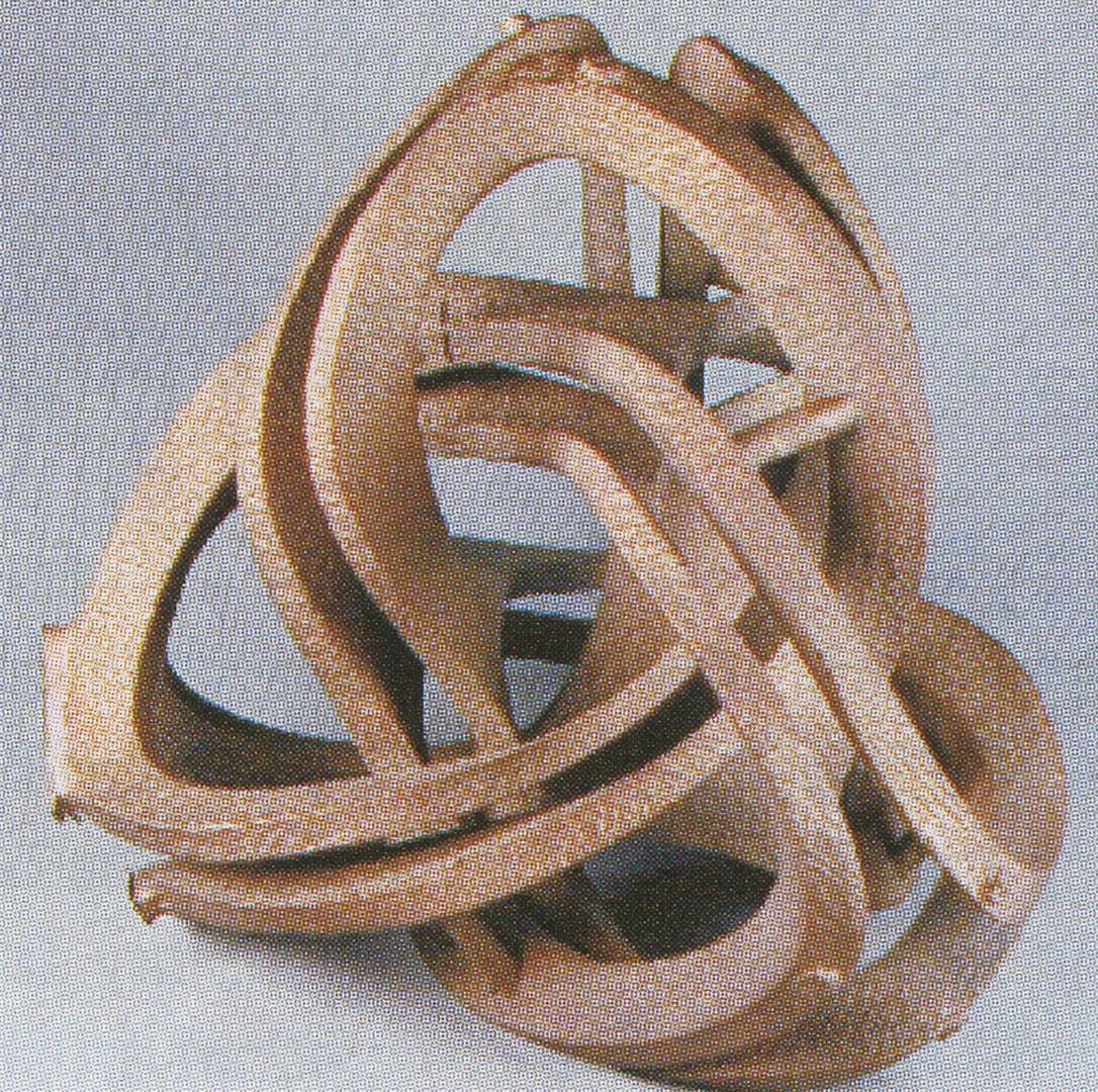 ©2002, Bathsheba Grossman, Alter Knot