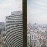 ©2002, Yoshiki Nishimura