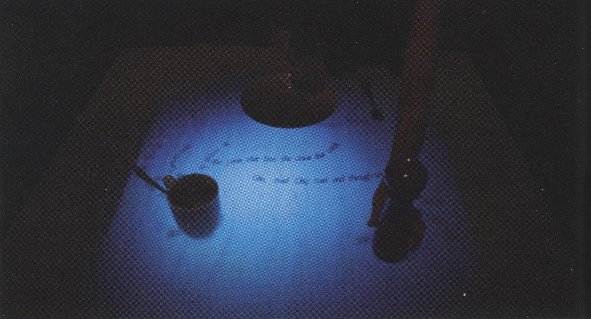 ©2008, Hye Yeon Nam