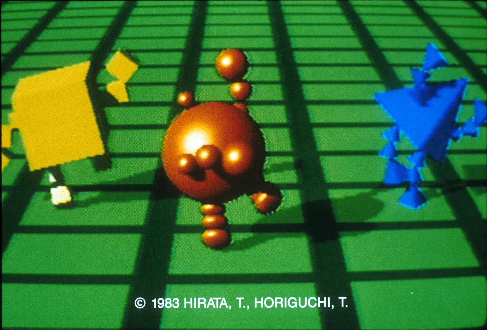 ©1983, Toyoko Hirata and Tadashiko Horiguchi