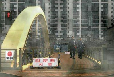 Choe, Wan Park, S Park, E Jang, H Jang: Special Habitation