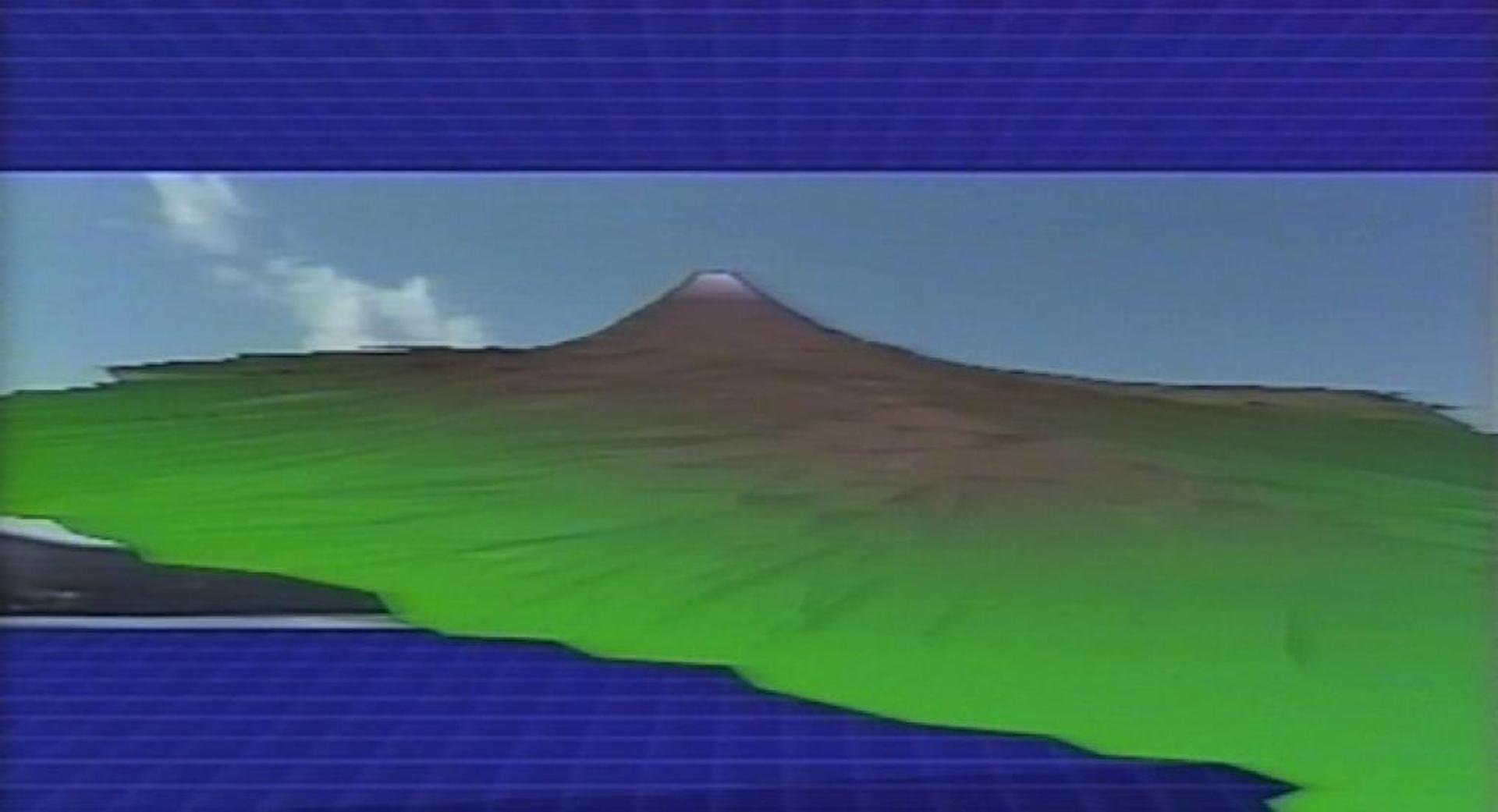 ©1985, Ko Nakajima, Mt. Fuji