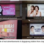 Park, Gangnam: Makeover Digital Power
