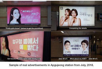 DAC2020_Park-Gangnam-Makeover-Digital-Power-3