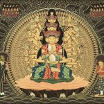 Painting Of Thousandhands Avalokitesvara